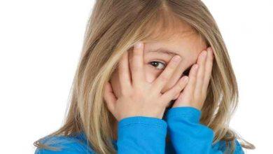 درمان کمرویی کودکان