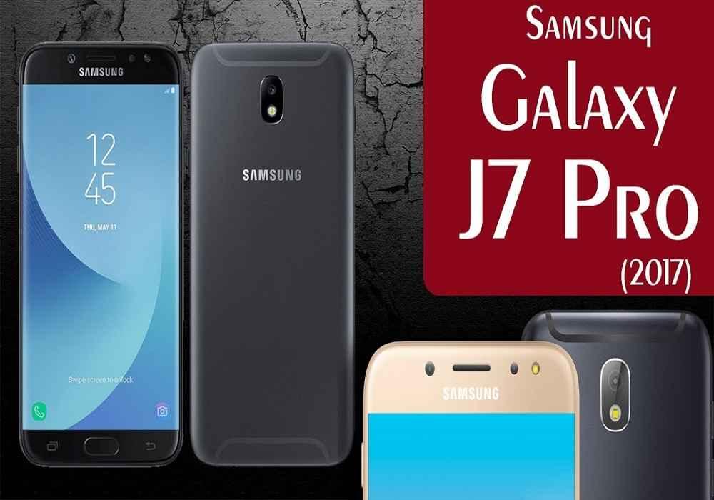 مشخصات فنی گوشی سامسونگ J7 pro
