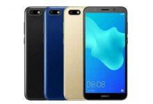مشخصات فنی گوشی HUAWEI HONOR 7s