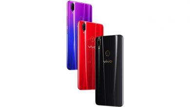مشخصات فنی گوشی VIVO Z1 LITE
