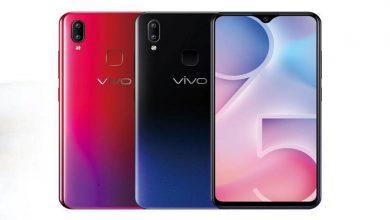 مشخصات فنی گوشی vivo y95