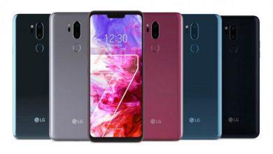 asemari.ir-مشخصات فنی گوشی LG G7 thinq
