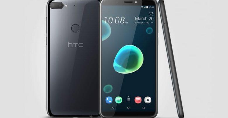 asemari.ir-مشخصات فنی گوشی HTC Desire 12s